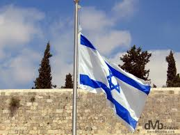Israels Flag Jerusalem Israel Worldwide Destination Photography U0026 Insights