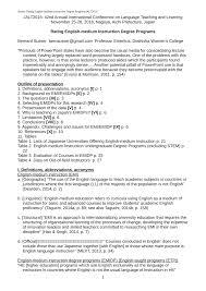 rating english medium instruction degree programs conference