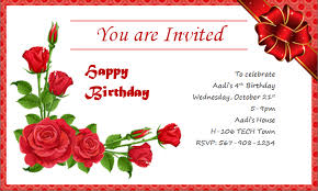invitation card birthday pacq co