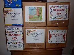 ramadan sadaqah boxes muslim learning garden
