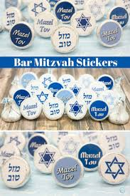 bar mitzvah favors blue bar mitzvah mazel tov stickers set of 324 bar mitzvah