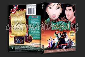 mulan 2 dvd cover dvd covers u0026 labels customaniacs id 28872