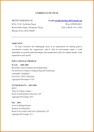 Resume Format Pdf For Ece Engineering Freshers by Sample Resume For Freshers Engineers Electronics Augustais