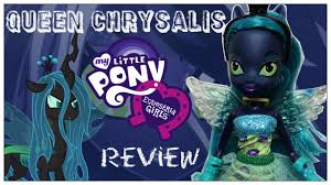 toys r us motocross bikes queenchrysalis equestria girls doll review my little pony toys r