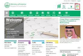 Ministry Of Interior Saudi Arabia Traffic Violation How To Check Vehicle Insurance In Saudi Arabia Saudibuzz