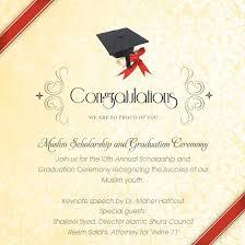 invitation cards for graduation ceremony festival tech com