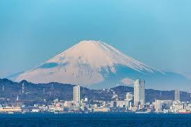 Flag Carrier Of Japan Yokosuka Kanagawa Wikipedia