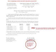 b2 visa invitation letter invitation letter for visit visa to singapore wedding invitation