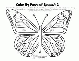 summer coloring pages math coloring home