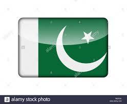 Pakistane Flag The Pakistani Flag Stock Photo Royalty Free Image 93095030 Alamy