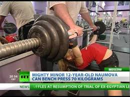 Kids Play Weight Bench Power Lifting Amazing 12 Year Old Bench Presses 70 Kilos