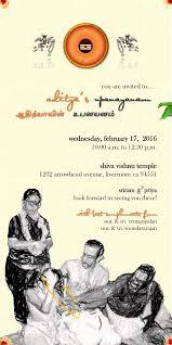 New House Opening Invitation Card Matter Custom Grihapravesam Indian Hindu Housewarming Ceremony Invite