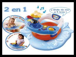 siege de bain vtech siege de bain interactif 2en1 37499 siege idées