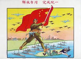 jiefang chiang kai shek