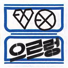 jie fang logo exo u2013 xoxo chinese ver lyrics genius lyrics