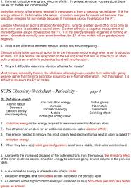 periodic table most wanted key scps chemistry worksheet periodicity a periodic table 1 which are