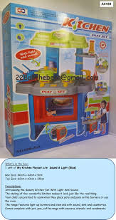 Kitchen Set Toys Box 228allthebest Toys N Gifts