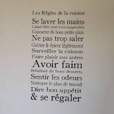 proverbe cuisine sticker mural règles de la cuisine citations murale