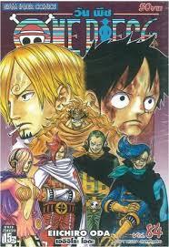 one vol 84 books kinokuniya 84 ว นพ ซ one vol 84 เออ จอโระ โอดะ