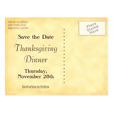 save the date thanksgiving poem postcard zazzle