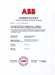 xiamen aosif engineering ltd