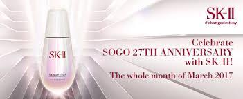 Sk Ii Sogo sogo celebrate sogo anniversary with skii