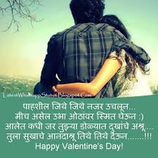 Romantic Love Quotes by Marathi Love Quotes Heart Touching Quotes Hitz