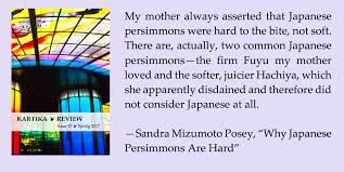 why japanese persimmons are hard by sandra mizumoto posey kr 17