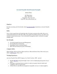 records clerk cover letter medical record clerk job description