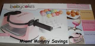 baby cakes maker babycakes cake pop maker review miami savings
