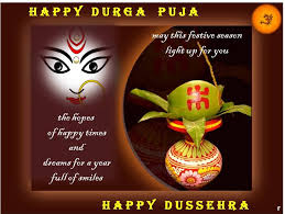 happy durga puja may this festive season light up for you happy