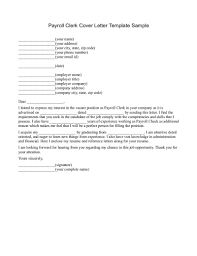General Resume Cover Letter Samples general merchandise clerk cover letter water meter installer cover
