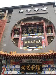 Home Decor Wholesale China by Asian The Mhk Img 1616 Loversiq