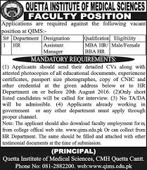 jobs in quetta institute of medical sciences jobs vacancy in