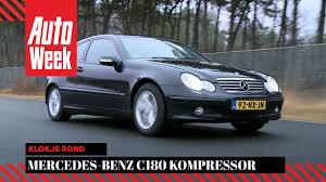 mercedes elk mercedes benz c180 kompressor sportcoupé 2004 271 623 km