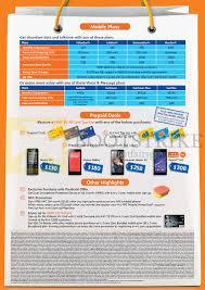 mobile plans prepaid deals nokia 301 xiamo redmi huawei honor