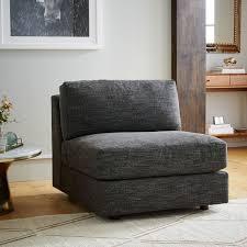 Urban Armless Chair West Elm