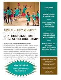 the confucius institute of iupui 2017 summer camp u2013 june 5 to
