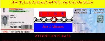 pan card how to link aadhaar card with pan card online technicalsun com
