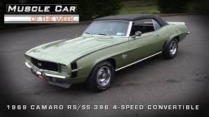 1969 camaro rs ss convertible car of the week 34 1969 camaro rs ss396 convertible
