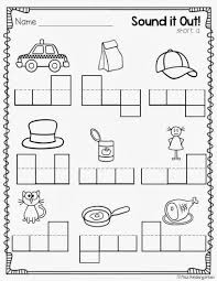 super cvc practice miss kindergarten bloglovin u0027