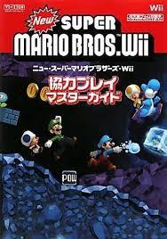 nintendo dream super mario bros wii master guide book wii