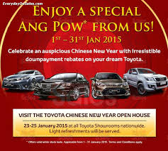toyota chinese new year open house