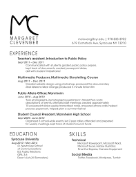 Assistant Dean Cover Letter Introduction For Resume Cover Letter Image Collections Cover