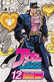jojo s bizarre adventure jojo u0027s bizarre adventure part 3 stardust crusaders vol 12