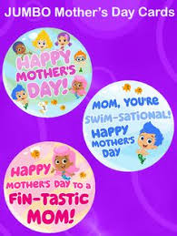 jumbo s day cards swim on in and print out these jumbo sized s day cards for