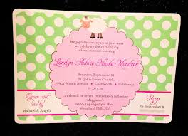 Baptism Invitation Cards Baby Baptism Invitations Baby Baptism Invitation Cards Baptism