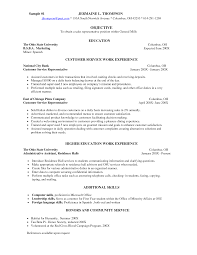 Resume For Customer Service Rep Career Objective Examples Customer Service