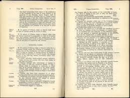 chinese immigration act 1923 pier 21