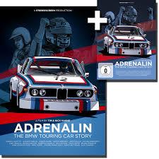 adrenalin the bmw touring car bundle dvd poster